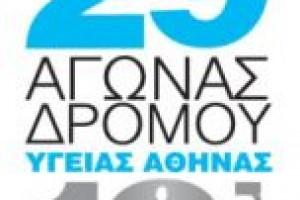 152×216-images-stories-articles-29osdia-29os_ogo_sdya_10k_m