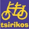 logo tsirikos (3)