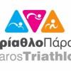 paros triathlon