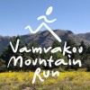 VAMVAKOU-MOUNTAIN-RUN-topio2