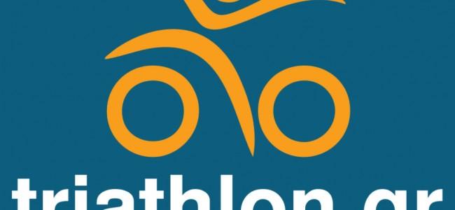 Triathlon_Gr_Logo