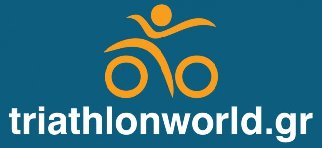 Triathlon World Logo