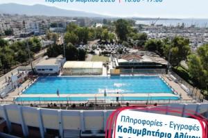 Distance Swimming Festival