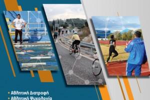 Triathlon Science Poster