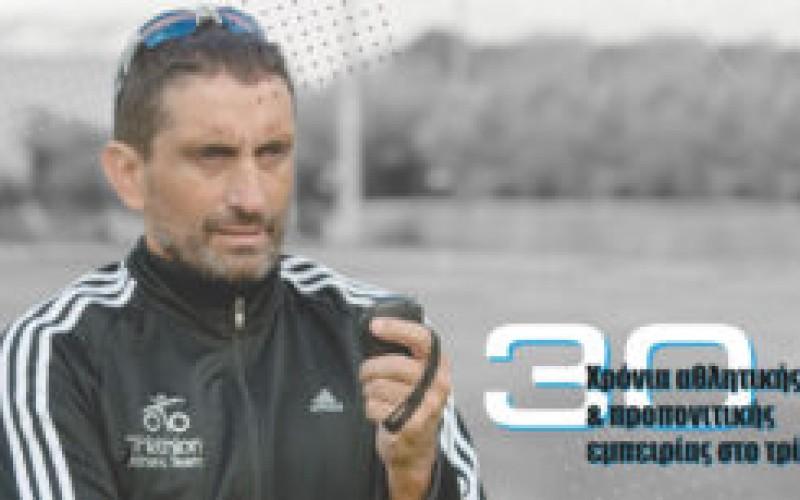 Triathlon Coach High Resolution