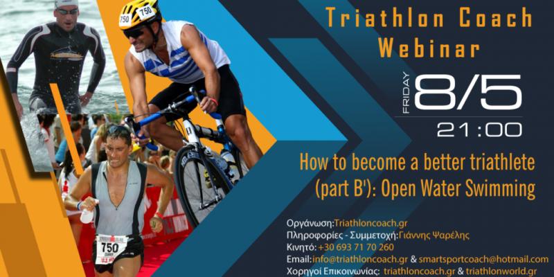 Triathlon Coach Webinars