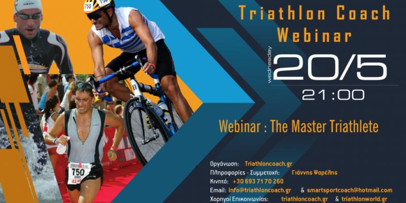 Webinar The Master Triathlete