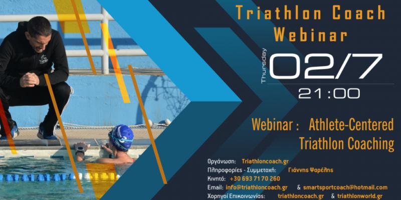 Webinar Athlete Centered Triathlon Coaching