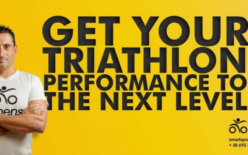 Triathlon Performance