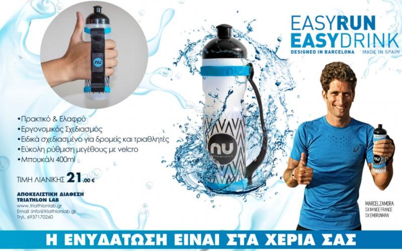 Water Botlle