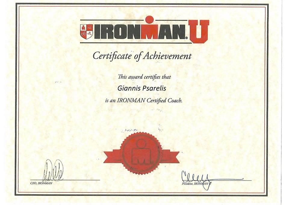 Πιστοποιημένος Προπονητής Ironman Γιάννης Ψαρέλης