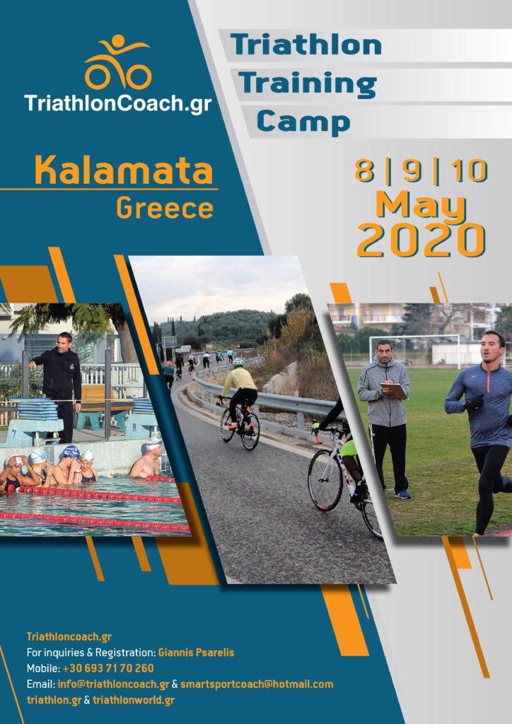 2nd Triathlon Training Camp