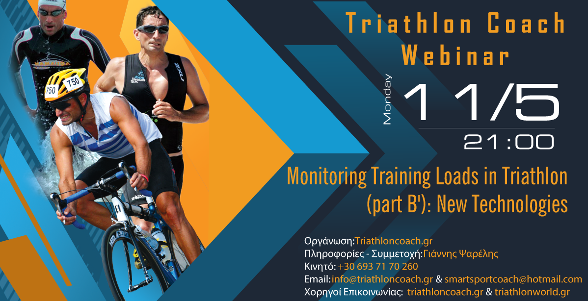 Triathlon Coach Greece Webinar