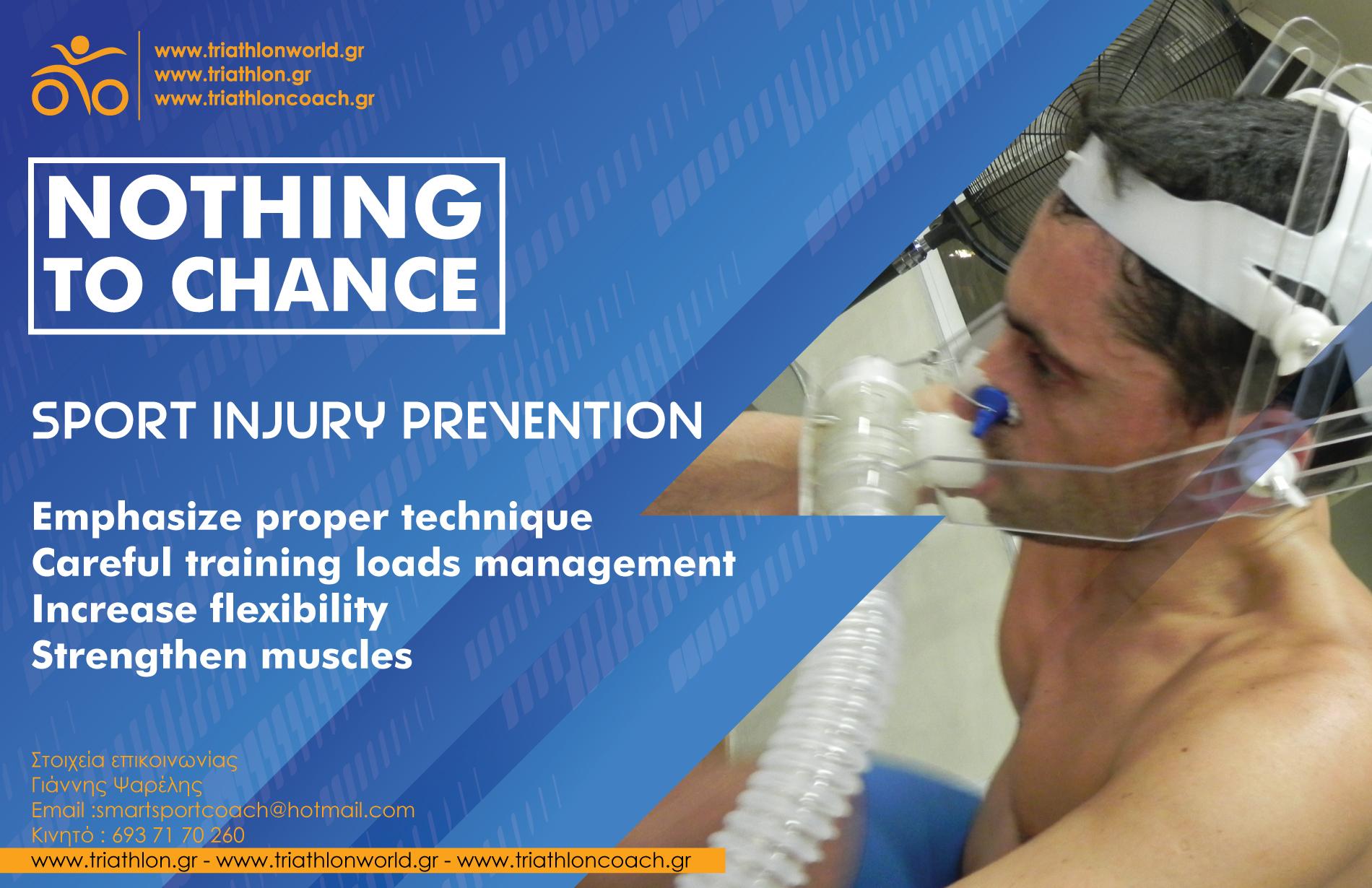 Πρόληψη Τραυματισμών στο Τρίαθλου