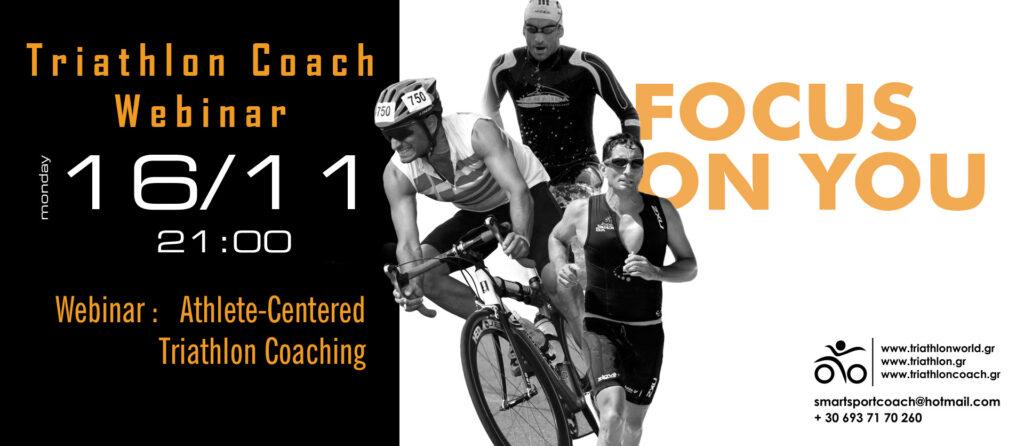 athlete centered coaching