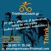 Triathlon Coach Προπονητικές Υπηρεσίες Τριάθλου Γ.Ψαρέλης