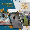 2nd Triathlon Training Camp