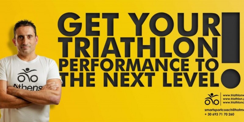Get your Swim – Bike – Run Performance to another level