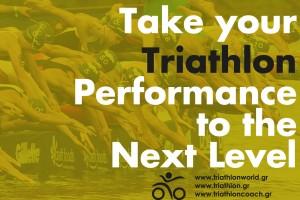 Take your triathlon performance to the next level
