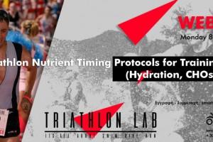 Triathlon Webinar Hydration & Nutrient Timing in Trainins & Races