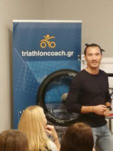 Triathlon & Science Dimopoulos